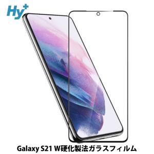 Galaxy S21 5G ガラスフィルム SC-51B SCG09 全面 保護 吸着 日本産ガラス仕様|hyplus