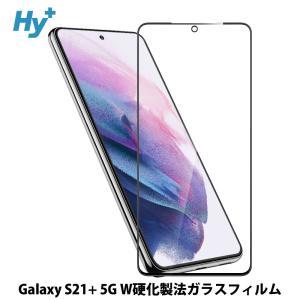Galaxy S21+ 5G ガラスフィルム SCG10 全面 保護 吸着 日本産ガラス仕様|hyplus