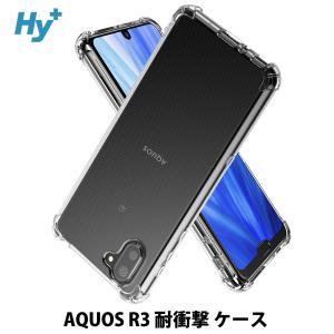 Hy+ AQUOS R3 SH-04L SHV44 TPU 耐衝撃ケース 米軍MIL規格 衝撃吸収ポケット内蔵 ストラップホール(クリーニングクロス付き)|hyplus