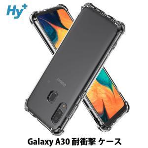 Hy+ Galaxy A30 SCV43 TPU 耐衝撃ケース 米軍MIL規格 衝撃吸収ポケット内蔵 ストラップホール付き(クリーニングクロス付き)|hyplus