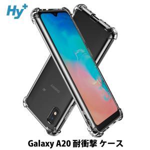 Galaxy A20 ケース クリア 透明 耐衝撃 SC-02M SCV46 ギャラクシー|hyplus