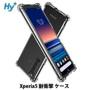 Xperia5 ケース クリア 透明 耐衝撃 SO-01M SOV41 エクスペリア|hyplus
