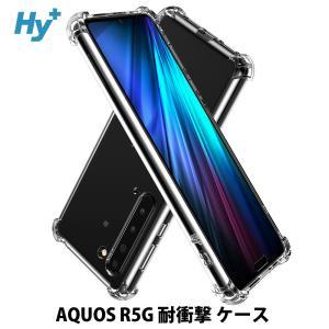 AQUOS R5G ケース クリア 透明 耐衝撃 SH-51A SHG01 アクオス5g 衝撃吸収|hyplus