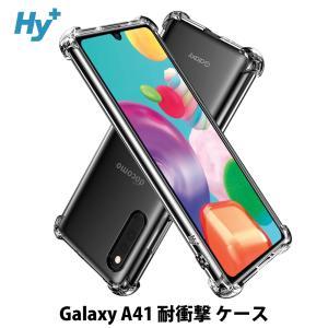 Galaxy A41 ケース クリア 透明 耐衝撃 SC-41A SCV48 ギャラクシー 衝撃吸収|hyplus