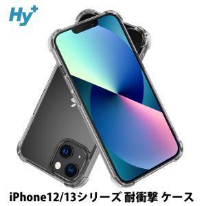 iPhone12 ケース クリア 透明 耐衝撃 アイフォン mini Pro Max 衝撃吸収|hyplus