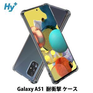 Galaxy A51 ケース クリア 透明 耐衝撃 SC-54A SCG07 ギャラクシー 衝撃吸収|hyplus