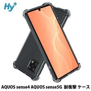 AQUOS sense5G ケース クリア 透明 耐衝撃 AQUOS sense4 basic アクオスセンス4 衝撃吸収|hyplus
