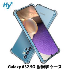 Galaxy A32 5G ケース クリア 透明 耐衝撃 SCG08 ギャラクシー 衝撃吸収|hyplus