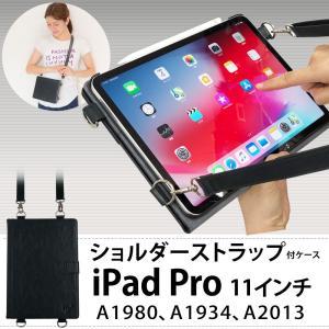 Hy+ iPad Pro 11インチ(A1980、A1934、A2013) PU ショルダー ケース (カードホルダー、ハンドストラップ付き) ブラック|hyplus