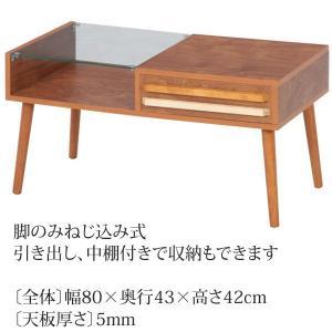 リビングテーブル ガラスセンターテーブル ガラステーブル リビングテーブル ローテーブル コレクションテーブル table ガラストップ hypnos