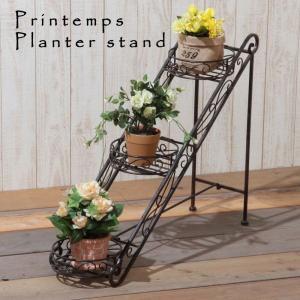 3点セット アンティーク フラワーラック プランター フラワースタンド 花台 鉢置き エクステリア ガーデン ガーデニング カントリー ガーデンファニーチャー|hypnos