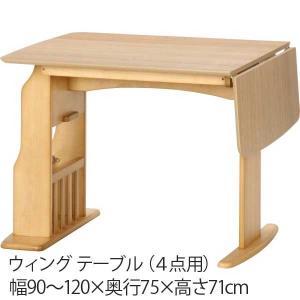 ダイニングテーブル 小物置きとマガジンラック付き ナチュラル テーブル 木製 天然木 ウッド おしゃれ インテリア 家具|hypnos