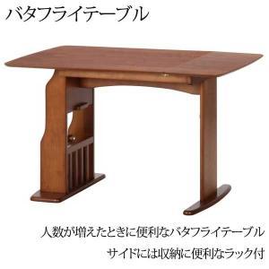 テーブル 折りたたみテーブル バタフライテーブル サイドテーブル ウィング ウッドテーブル 木製 hypnos