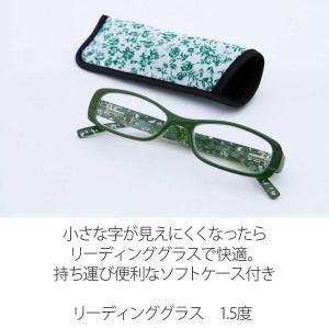 リーディンググラス 小花 グリーン 1.5度  緑 老眼鏡 おしゃれ シニアグラス かわいい ケース付き|hypnos
