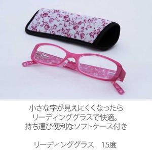 リーディンググラス 小花 ピンク 1.5度  桃色 老眼鏡 おしゃれ シニアグラス かわいい ケース付き|hypnos