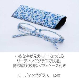 リーディンググラス フラワー ブルー/ホワイト 1.5度  青 花柄 老眼鏡 おしゃれ シニアグラス かわいい ケース付き|hypnos