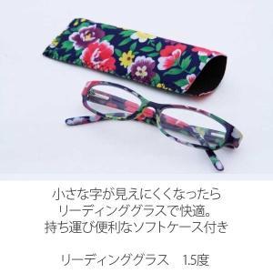 リーディンググラス フラワー ブルー 1.5度  花柄 老眼鏡 おしゃれ シニアグラス かわいい ケース付き|hypnos