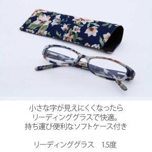 リーディンググラス フラワー イエロー 1.5度  花柄 老眼鏡 おしゃれ シニアグラス かわいい ケース付き|hypnos