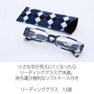 リーディンググラス ブロックチェック ブルー 1.5度  青 北欧風 老眼鏡 おしゃれ シニアグラス かわいい ケース付き|hypnos