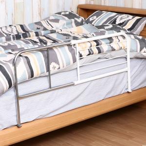 ベッドガード 横伸縮ベッドガード 転落防止 パイプ 柵 介護補助 快眠 安眠 落下 子供 赤ちゃん hypnos