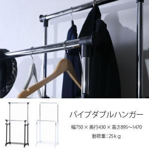 サイズ 全体:幅750 × 奥行430 × 高さ895〜1470 送料区分:通常商品 材質:スチール...