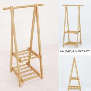 子供用 木製ハンガー ハンガーラック キッズハンガーラック|hypnos