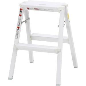 アルミ踏み台 2段 ホワイト 踏み台 ステップラダー 折り畳み|hypnos