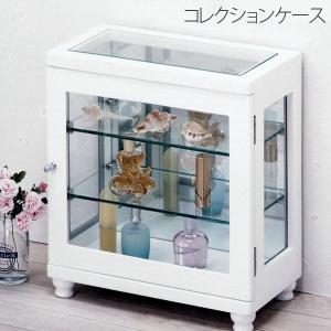 コレクションケース ワイド 幅32 ガラスコレクションケース 収納棚 フィギア コレクションボックス コレクションラック 飾棚 ガラスケース ガラスショーケース hypnos