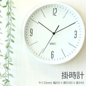 時計 おしゃれ かわいい デザインウォールクロック アンティーク デザイナーズクロック 可愛らしい 壁掛時計 デザインウォールクロック 掛時計 壁掛け 掛け時計|hypnos