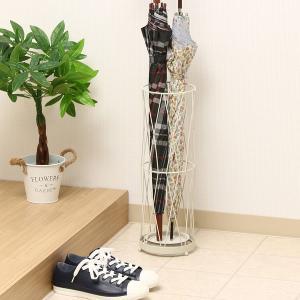 ワイヤーアンブレラスタンド 傘立て アンブレラスタンド 傘たて メッシュ オフィス 珪藻土付傘立て シンプル デザイン おしゃれ 北欧 玄関 収納|hypnos