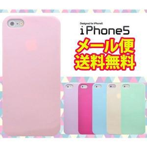 iPhone SE/5s/5 ケース カバー おしゃれ スマホケース デコ用 iPhone5 iPhoneケース アイフォン|hypnos