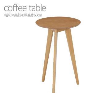 木製サイドテーブル シンプル 机 つくえ コーヒーテーブル ナイトテーブル ベットテーブル ソファサイド サイド|hypnos