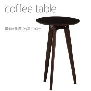 木製サイドテーブル Coffee table コーヒーテーブル ブラウン シンプル 机 つくえ ナイトテーブル ベットテーブル ソファサイド サイドテーブル 高さ60cm|hypnos