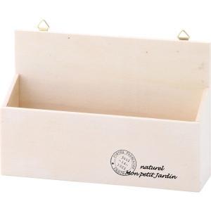 木製レターラック ボックス 木箱 ウッドボックス 雑貨 小物入れ hypnos