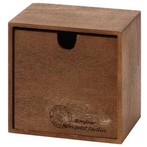 木製引出ボックス 木製ボックス スクエア ボックス 木箱 ウッドボックス アンティーク風 hypnos