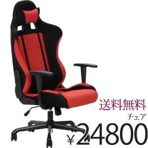 レーシングチェア/ダカールモデル/レッド/パソコンチェア/PCチェア/椅子|hypnos