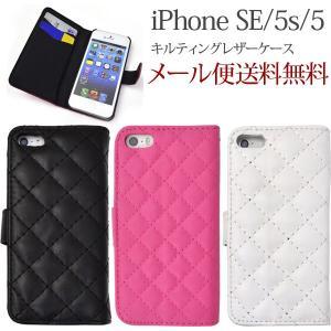 iPhone SE/5s/5 キルティングレザーケースポーチ 手帳型 カード収納 カードホルダー スタンド|hypnos