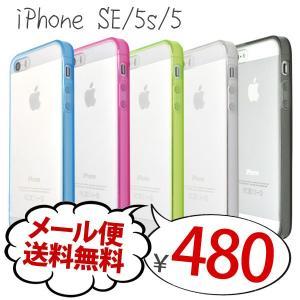 iPhone SE/5s/5 カラーバンパー クリアケース|hypnos