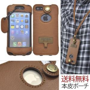 iPhone5 iphone5s iphone5c ケース レザー 手帳型ケース 本革 首掛け|hypnos