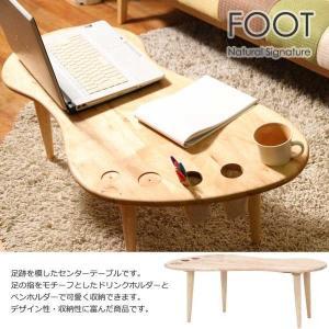 センターテーブル フリーテーブル 楕円テーブル 座卓 リビングテーブル 脚 テーブル 机 つくえ|hypnos
