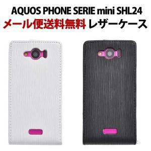 AQUOS PHONE SERIE mini SHL24 ストレートレザーデザインケース スマホカバー スマホケース カッコイイ ビジネス シンプル 縦開き|hypnos