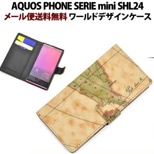 AQUOS PHONE SERIE mini SHL24 ワールドデザインケース 手帳型ケース スタンドケース スマホケース 世界地図 カードポケット スタンド可能 地図デザイン|hypnos