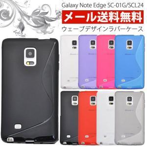 Galaxy Note Edge SC-01G/SCL24 ケース キルティング 手帳 ウェーブ ラバーケース スタイリッシュ|hypnos