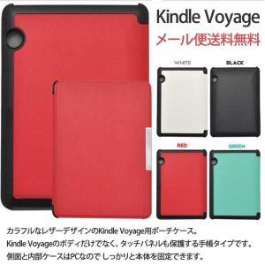 kindle Kindle Voyage(キンドル ボヤージュ)用カラーレザーケース モデル ケース キンドル 手帳タイプ カバー  アクセサリー Smart cover case タブレットPC|hypnos