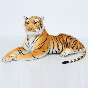 ぬいぐるみ ブラウンタイガー 虎 クリスマス プレゼント お誕生日 キッズ かわいい 110cm 抱き枕 トラ|hypnos