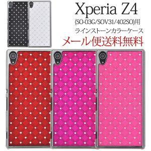 Xperia Z4(SO-03G/SOV31/402SO) ラインストーンケース デザインケース エクスペリア Xperia Z4 SO-03G/SOV31/402SO ハードケース デコ|hypnos