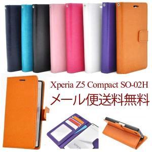 Xperia z5 compact ケース 手帳 カラーレザーケース 手帳型 手帳|hypnos