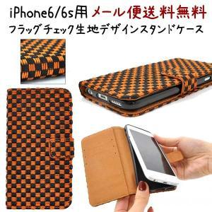 iPhone6 iPhone6s  ケース アイフォン6 手帳 かわいい手帳|hypnos