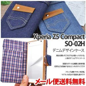 Xperia Z5 Compact SO-02H デニムデザインケースポーチ ジーンズデザイン 手帳型|hypnos