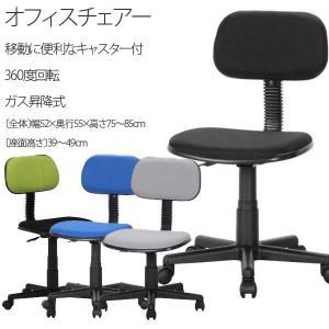 オフィスチェアー パソコンチェア パソコンチェアー PCチェア|hypnos